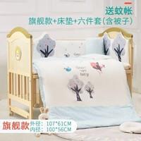 呵寶(HOPE)嬰兒床實木無漆多功能寶寶床  單床+蚊帳+床墊+床品5件套+棉被