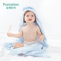 全棉時代 純棉藍色精梳棉水洗紗布浴巾1盒 80x140cm