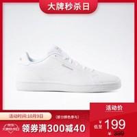 Reebok銳步COMPLETE CLN女子復古休閑輕便小白鞋AWP73 CN7357-白色 38 *2件