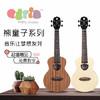 新款熊童子尤克里里初學入門23寸小吉他(送琴包)