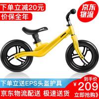 健兒(jianer)兒童平衡車滑步車無腳蹬自行車滑行車2-6歲小孩寶寶學步車 檸檬黃