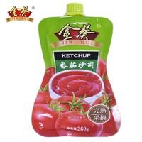 金葵 番茄醬 260g*2袋