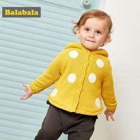 Balabala 巴拉巴拉 嬰兒毛衣外套