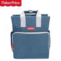 費雪(Fisher-Price)媽咪包多功能大容量雙肩手提媽媽包時尚母嬰包外出背包 寶藍色