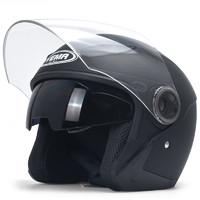 野馬電動摩托車頭盔女男冬季四季通用半覆式保暖電瓶車防霧安全帽