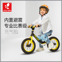 薈智 兒童平衡車 HP1208