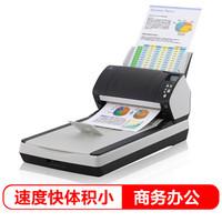 富士通(Fujitsu)Fi-7280掃描儀A4高速雙面自動進紙帶平板