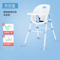 兒童多功能可調節餐椅含坐墊送餐具