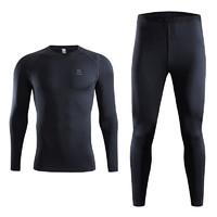 凱樂石KAILAS戶外運動保暖透氣內衣褲男厚款保暖滑雪套裝