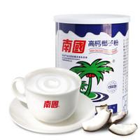 南國 高鈣速溶椰子粉 海南特產 營養代餐粉椰汁 咖啡伴侶450g *2件