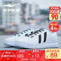 鴻星爾克男鞋板鞋休閑舒適時尚防滑舒適男板鞋小白鞋運動鞋 正白/正黑 40