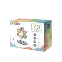 澳貝(AUBY)70件套磁力片兒童玩具積木拼插玩具超強磁力立體拼裝磁鐵棒