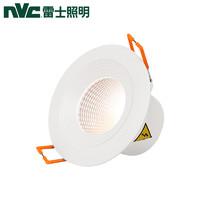 雷士照明led射燈嵌入式 3w 黃光 開孔7.5cm(不可調角度)