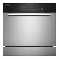 TOSHIBA 東芝 DWT3-0821 8套 嵌入式家用洗碗機