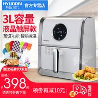 HYUNDAI/現代空氣炸鍋韓國智能多功能大容量無油家用電炸鍋薯條機
