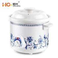 HG/華光  恒光 LJ-D45 電燉鍋