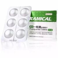 RAMICAL 雷米高 寵物驅蟲藥 6粒 (買一送一) *2件