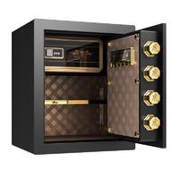 虎牌保險柜家用小型45cm保險箱迷你辦公全鋼防盜保管箱指紋密碼小型隱形床頭入墻入衣柜