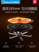 Midea/美的  C21-WT2118勻火電磁爐 家用電池爐火鍋智能套裝特價正品大功率小型