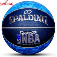 SPALDING 斯伯丁 真皮質感耐磨7號籃球