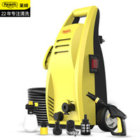Realm 萊姆 BCLV系列 高壓洗車機 220v