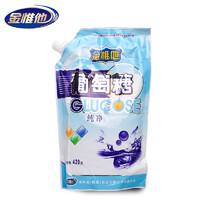 金惟他純凈葡萄糖粉420g*2袋裝食用粉成人運動健身補充能量低血糖