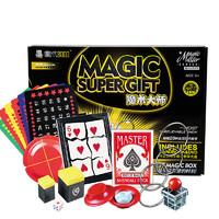 魔術8000道具套裝大禮包兒童益智玩具