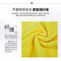洗車毛巾擦車布專用巾吸水加厚大號不掉毛玻璃非鹿皮巾汽車用抹布