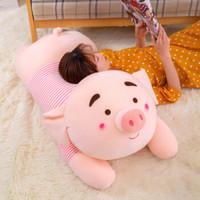 可愛趴款軟體粉豬抱枕 條紋豬毛絨玩具公仔送女友禮物 趴豬 60厘米