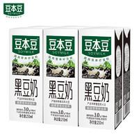 豆本豆黑豆奶250ml*6瓶甜味早餐奶非轉基因即飲豆漿飲料無膽固醇