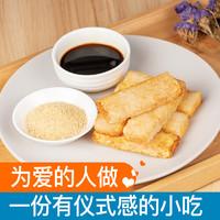 錦德裕 成都特色小吃紅糖糍粑1100g