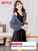 韓都衣舍2019夏新款韓版女心機很仙的兩件套小眾裙子套裝LU8528荃