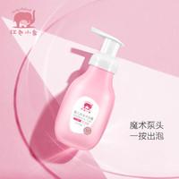红色小象婴儿洗发沐浴露255ml二合一,买一送一单瓶19.5元