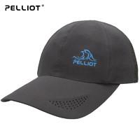 PELLIOT 伯希和 6623405 戶外釣魚防曬帽