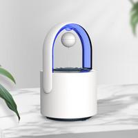 LEISHI/雷士 照明(NVC)滅蚊燈滅蚊器 懸浮造型款