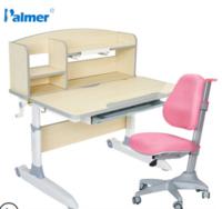 帕默兒童學習桌學生寫字桌椅套裝