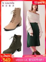 搶萊爾斯丹19新款百搭網紅復古馬丁靴女系帶粗跟高跟短靴9T68901