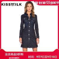 kiss milk簡約男友風單排扣一步裙深藍色牛仔襯衫式大碼連衣裙女