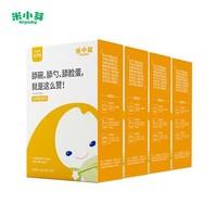 米小芽寶寶谷物胚芽米270g*4 寶寶粥米 兒童營養粥 不送嬰兒輔食