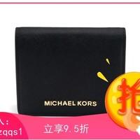 Michael Kors 女士對折錢卡包零錢包