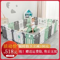丘巴儿童围栏宝宝学步爬行安全护栏 18小片+门栏+游戏栏