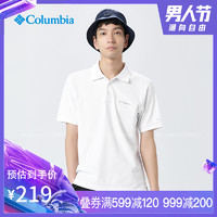 Columbia哥倫比亞戶外19春夏男款奧米吸濕短袖POLO衫PM3722