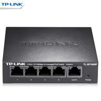 TP-LINK TL-SF1005P 5口百兆交換機