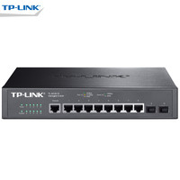 TP-Link TL-SG3210 8口千兆 2SFP二層網管交換機VLAN劃分tplink