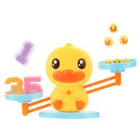 移動端 : B.Duck小黃鴨啟蒙天平鴨數字歡樂天枰早教兒童益智親子玩具