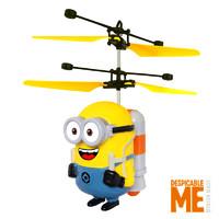 小黃人玩具兒童感應飛行器懸浮ufo懸浮小飛機迷你男孩抖音同款女