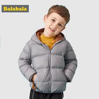 巴拉巴拉男童羽絨服白鴨絨反季清倉潮童洋氣童裝兒童外套韓版小童