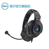 DELL 戴爾 HS319D 贊聲 7.1環繞聲電競游戲耳機