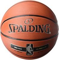 SPALDING 斯伯丁 NBA 銀戶外籃球