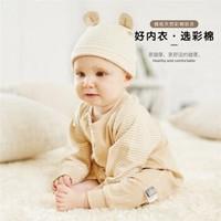 俞兆林(YUZHAOLIN)婴儿连体衣 *3件